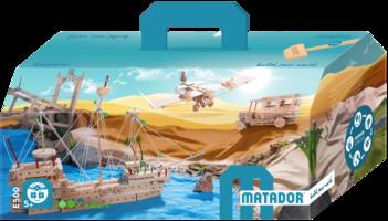 Matador Matador Explorer E500, 717-teilig